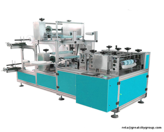 Fully Automatic Disposable CPE Long Sleeve Making Machine