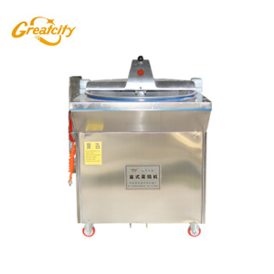 High efficiency vegetable chopper/industrial meat bowl chopper/onion chopping machine